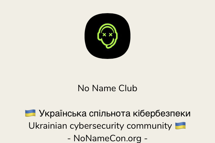 No Name Club in Clubhouse